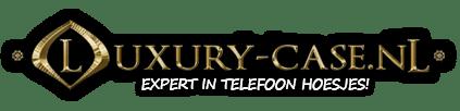 Luxury-case-logo